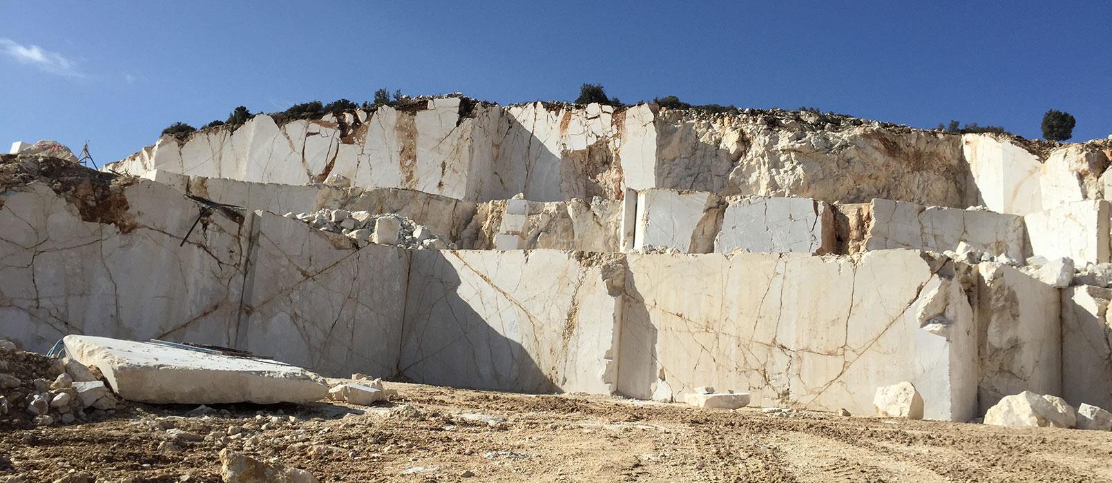 sahil-maden-slider-quarries